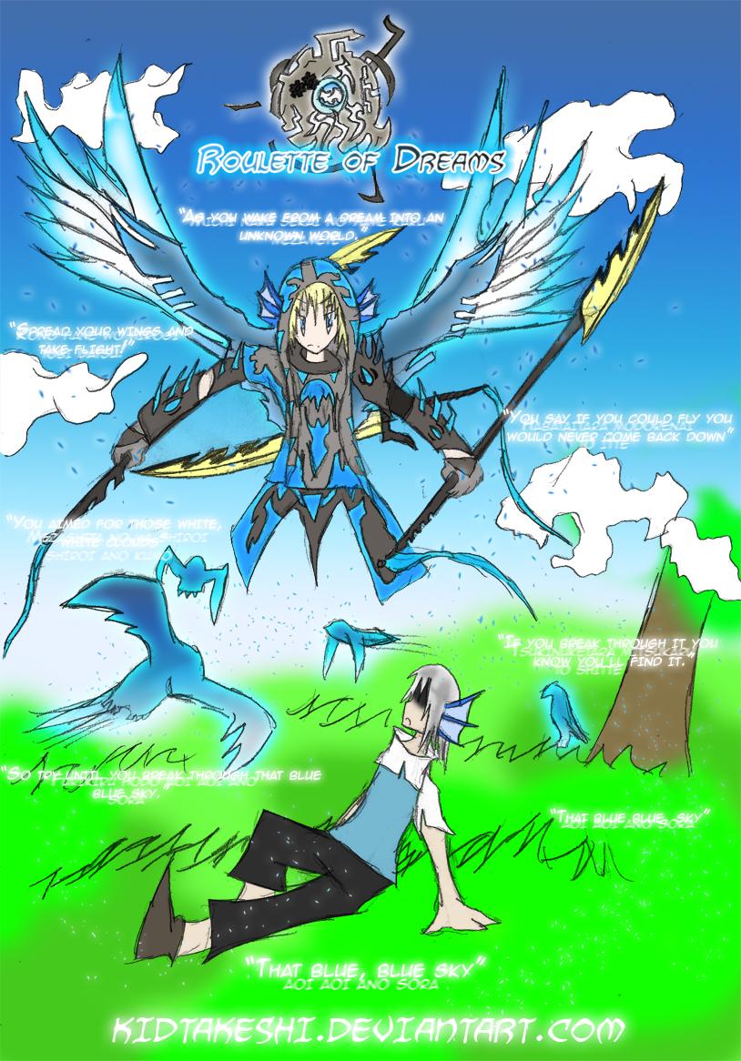 KT- Blue Bird