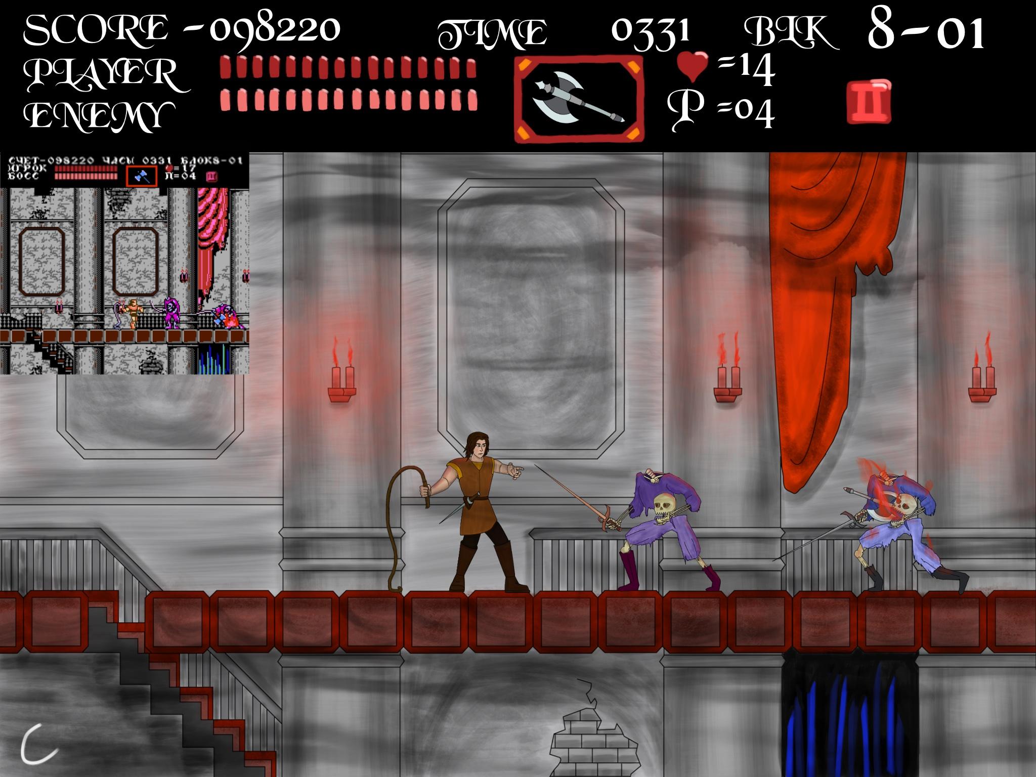 Castlevania 3: The Inner Halls