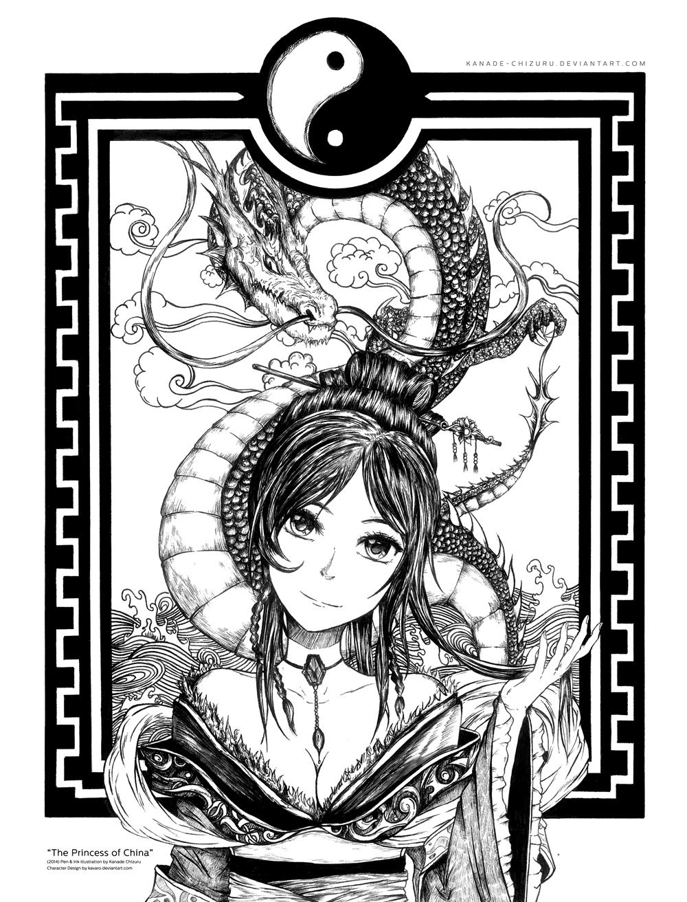 The Princess of China
