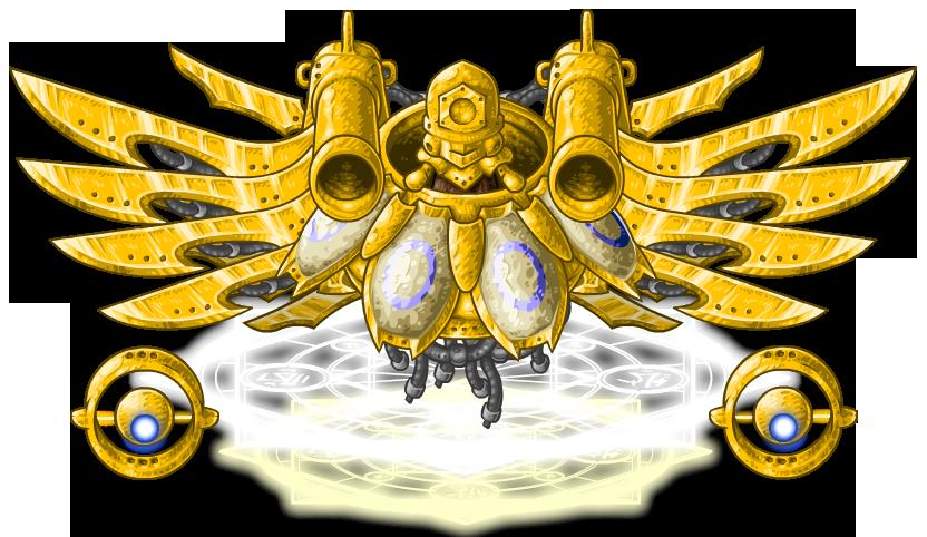 Divine Destroyer