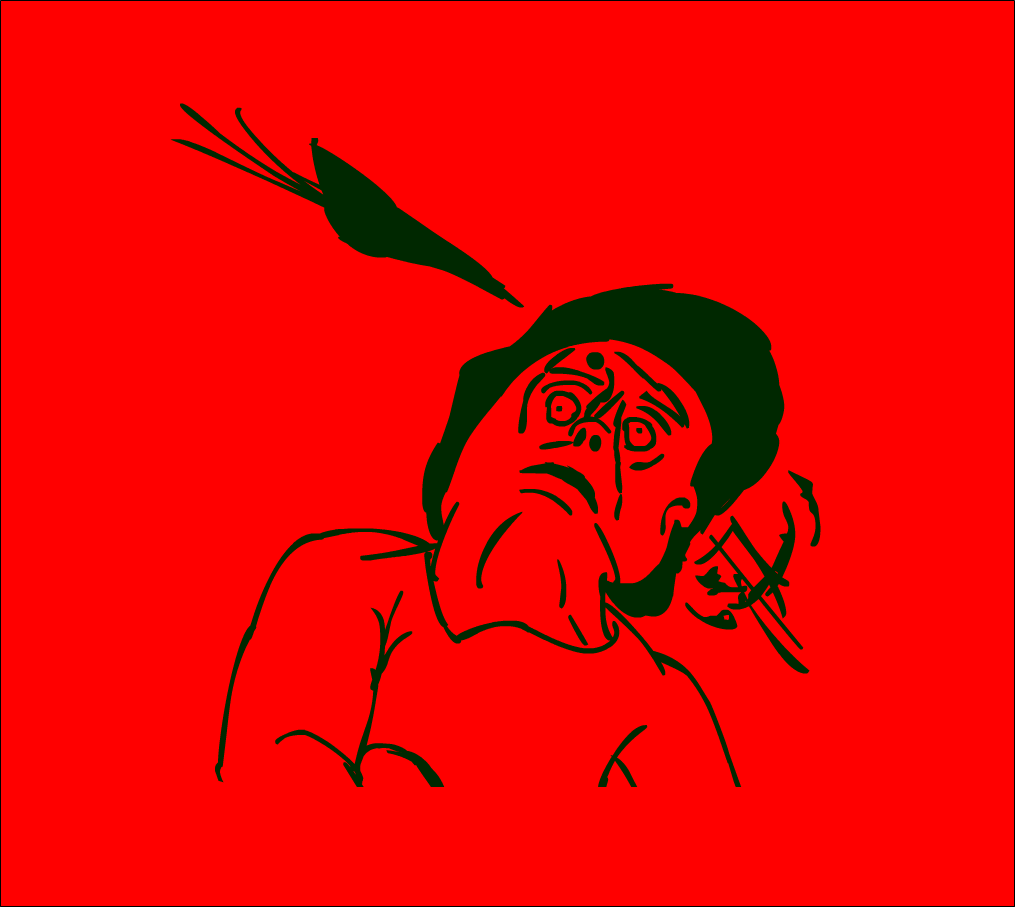 Headsh0t