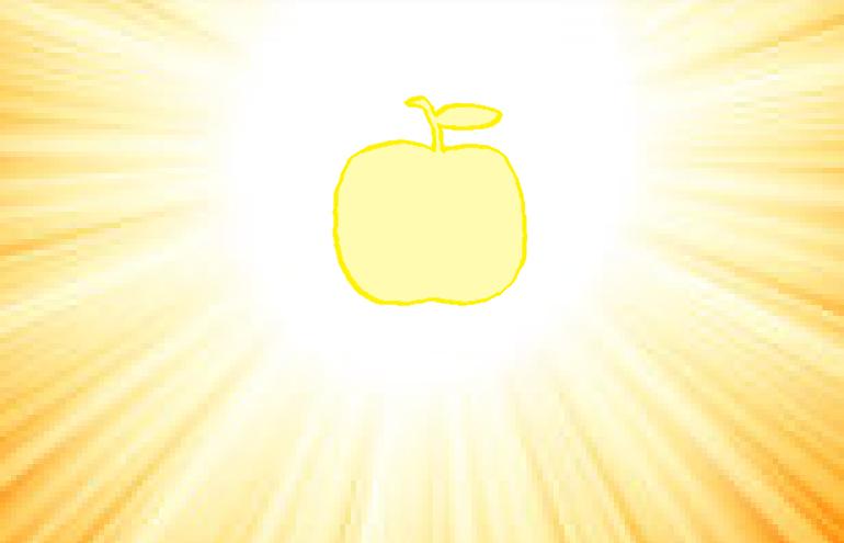 The Apple XXVIII: Effulgent Apple