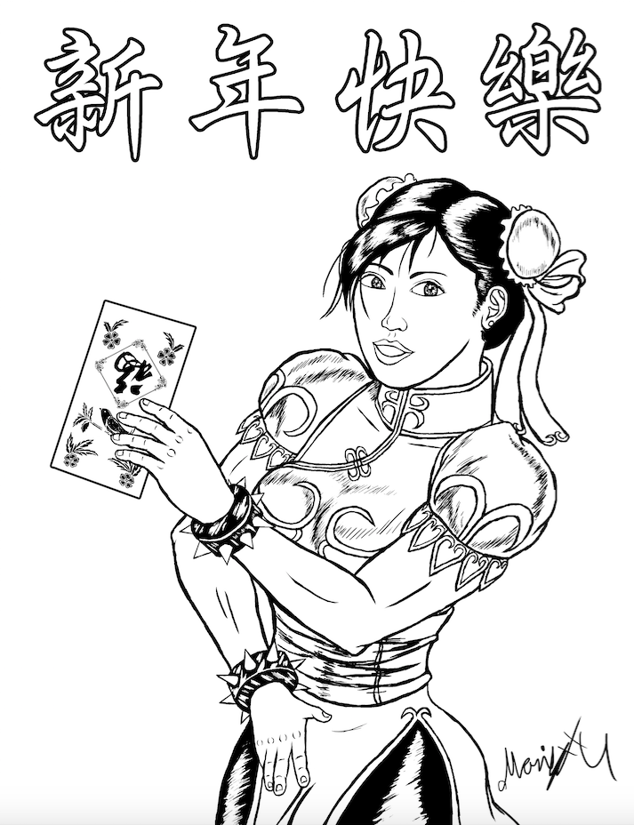 Chun Li Chinese New Year Inked