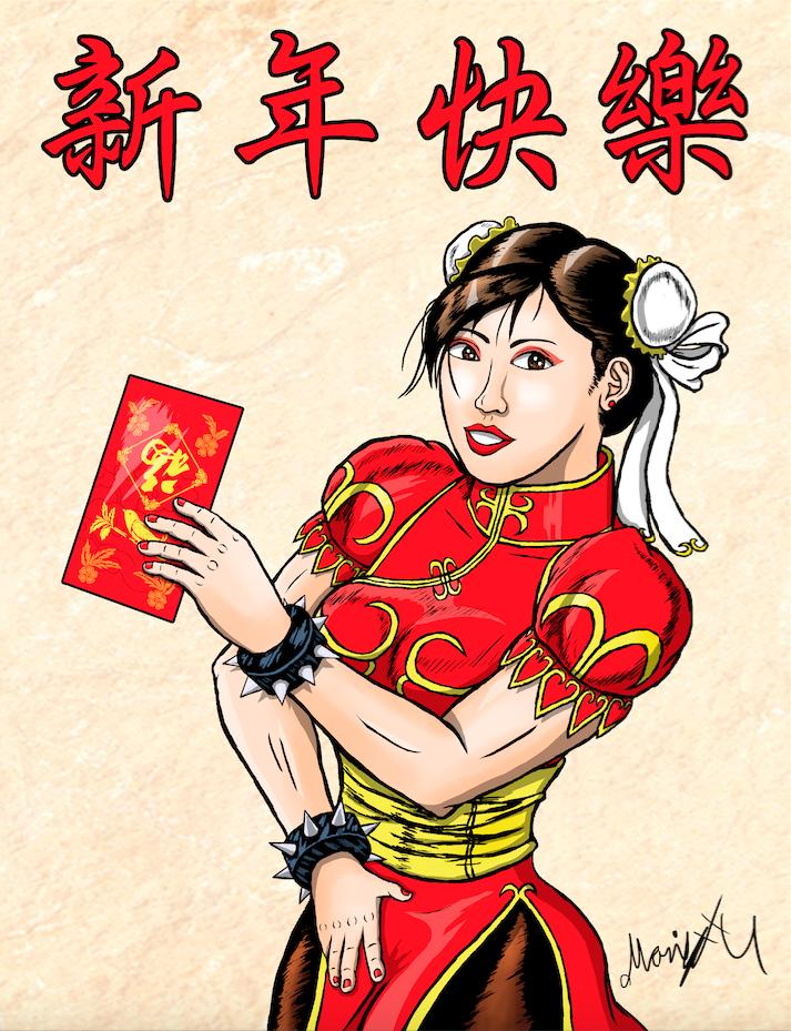 Chun Li Chinese New Year Colored