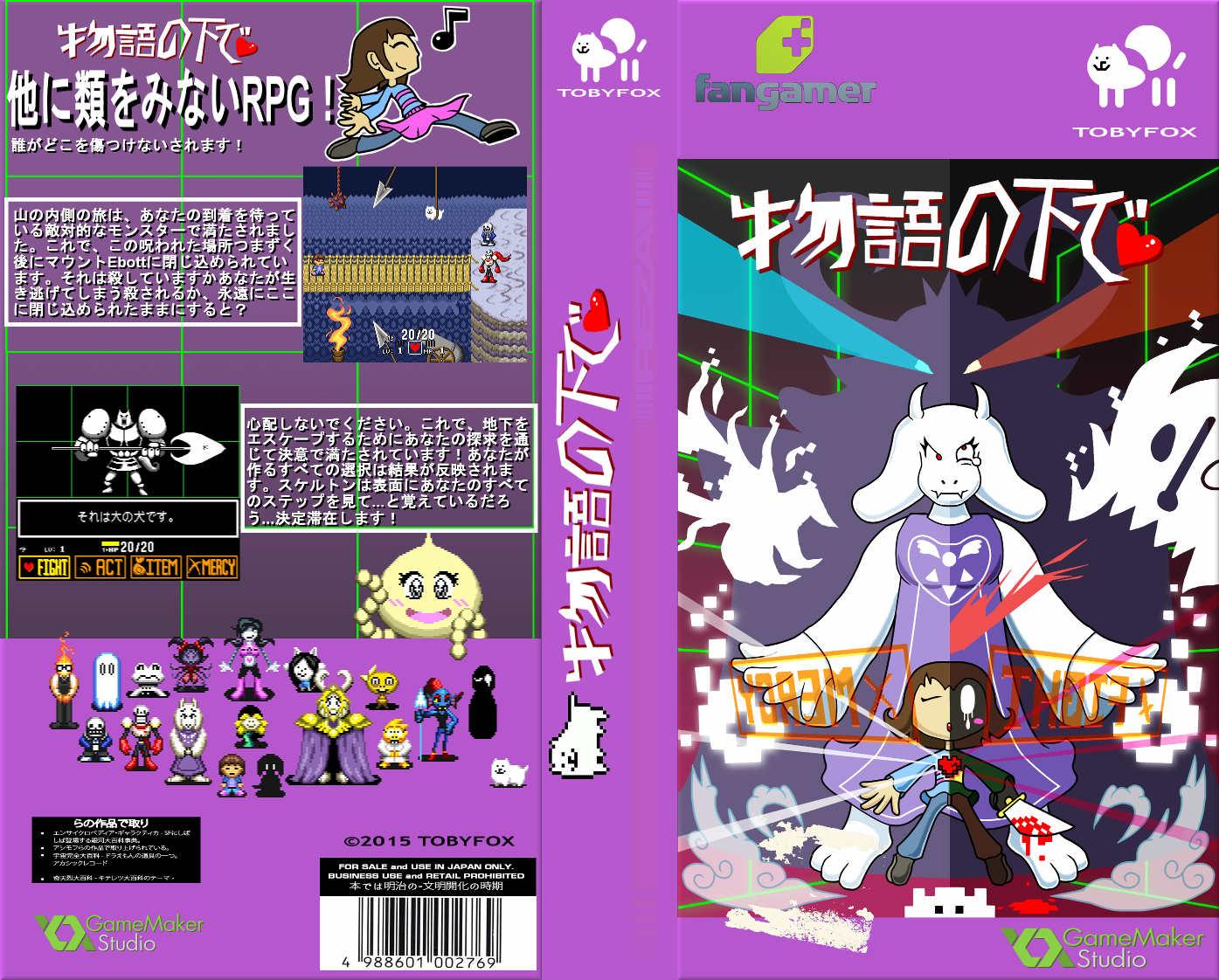 Happy 1st Anniversary Undertale in style of Super Famicom Box art