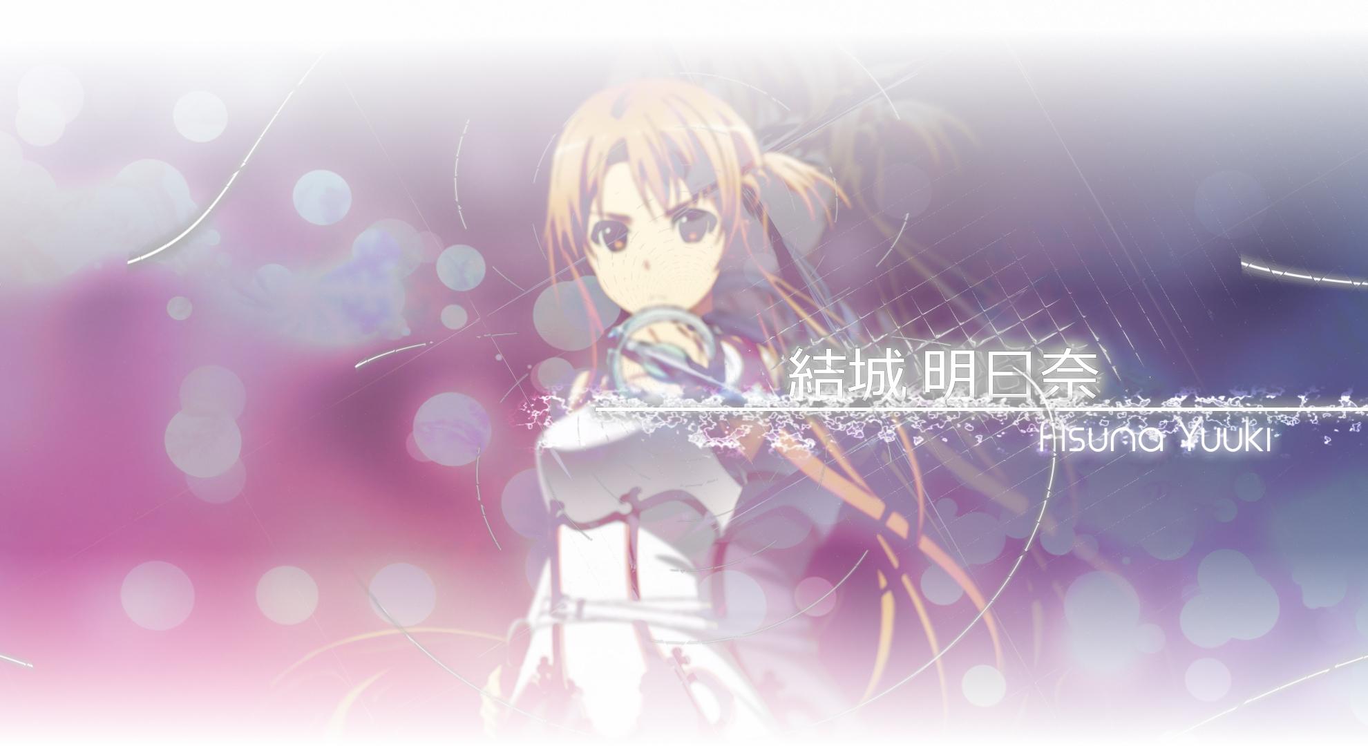 [Sword Art Online] Asuna Yuuki Edit