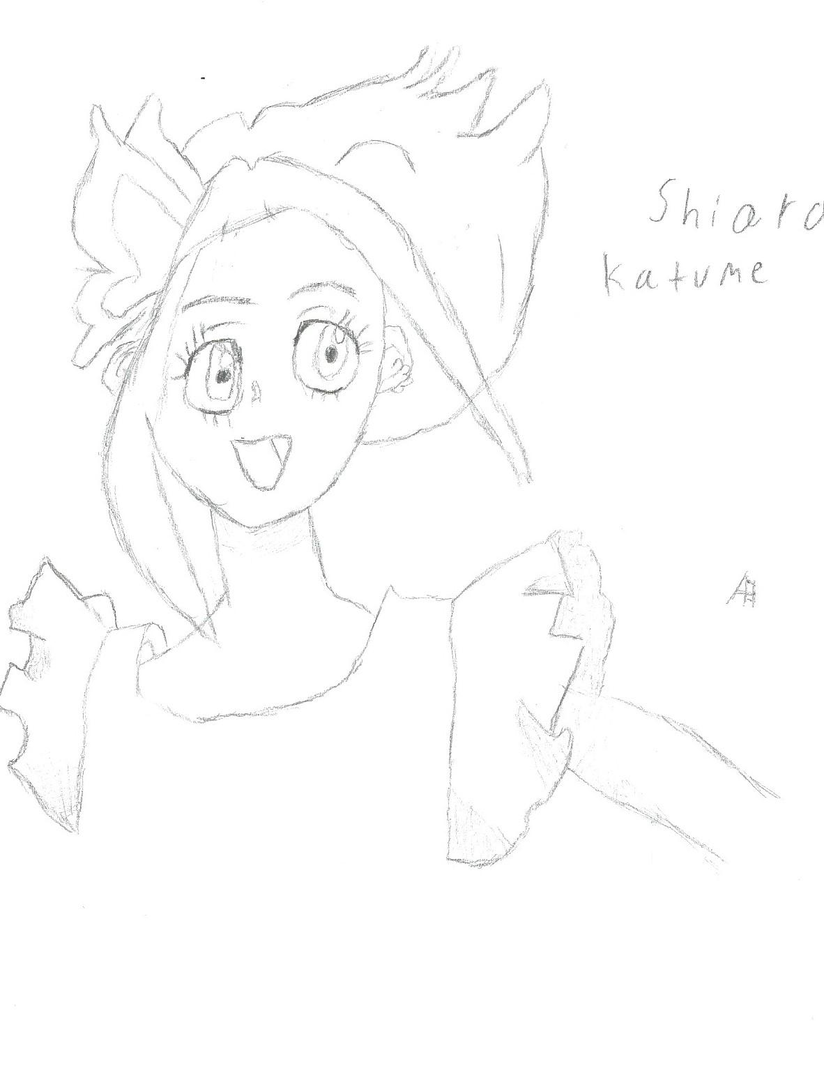 Shiara Katume