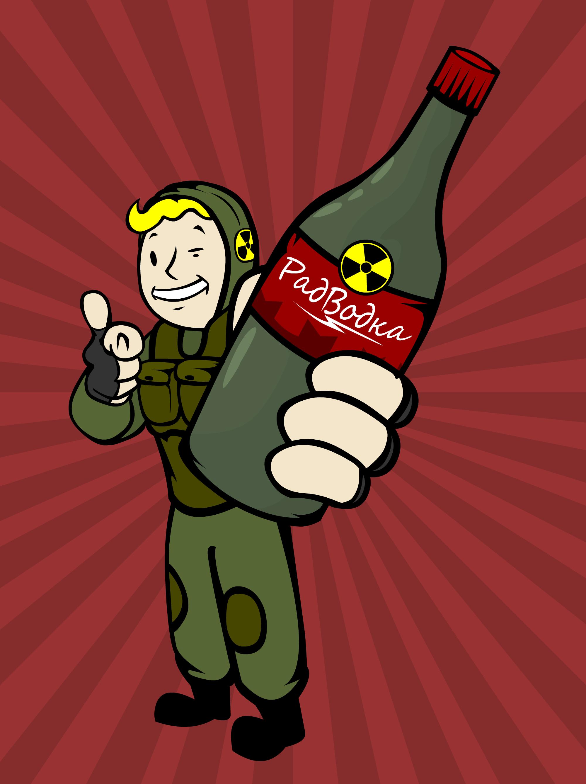 S.T.A.L.K.E.R - RadVodka