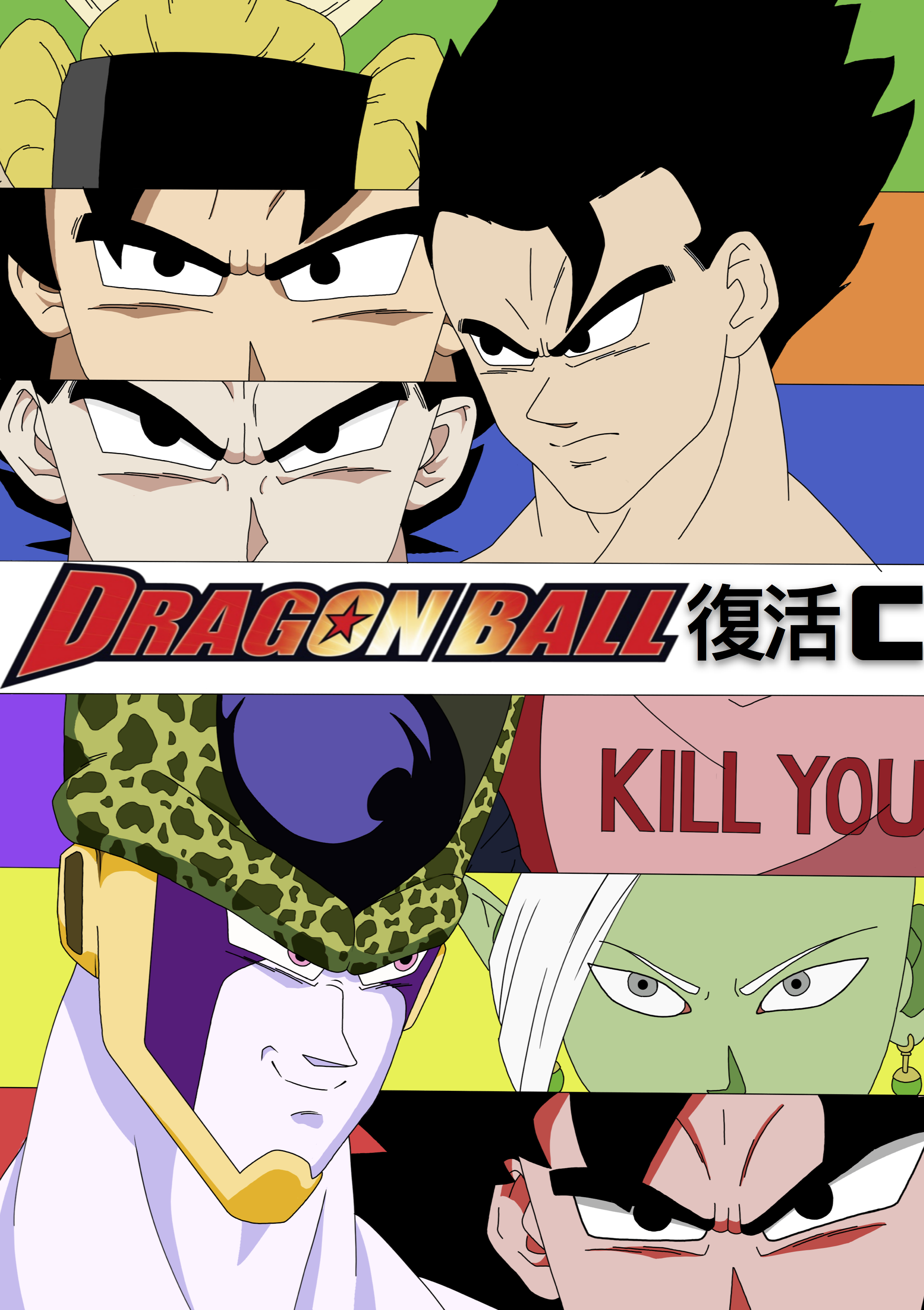 Rough Cover for Revival of Cell