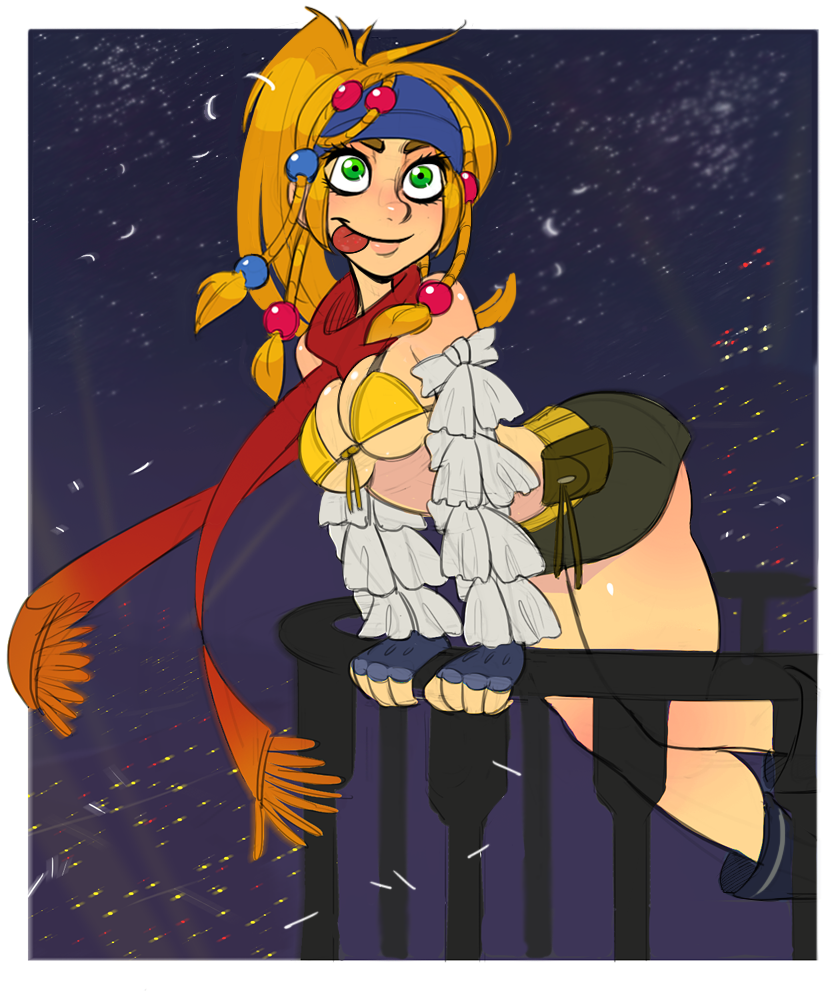 Rikku Commission