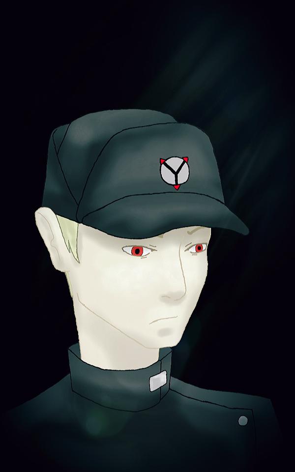 Security Director Wren