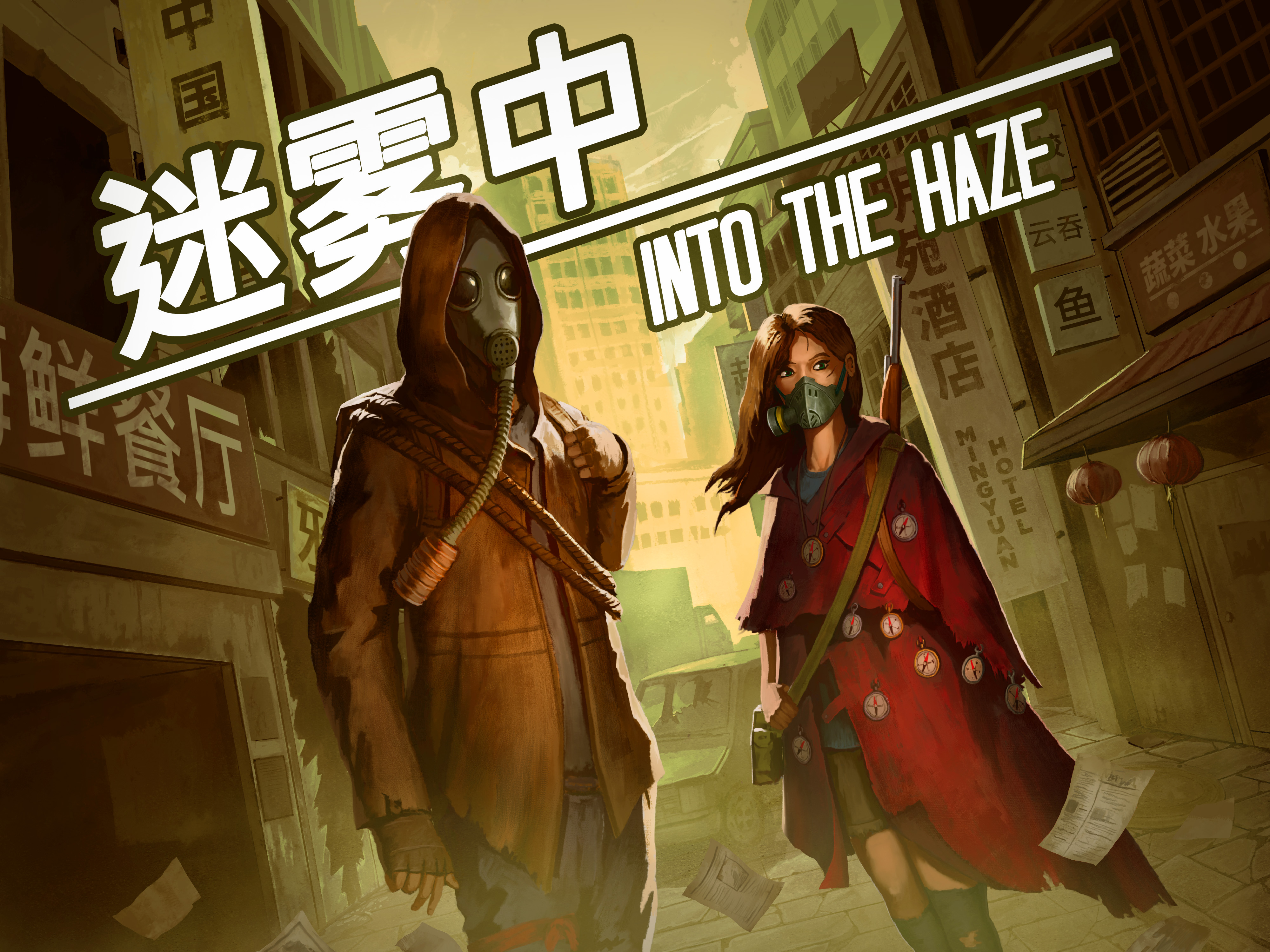 Into the Haze Cover