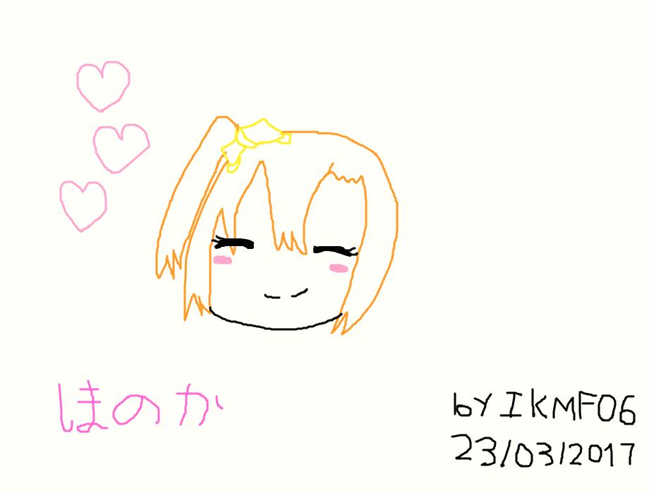 Honoka Kousaka Doodle