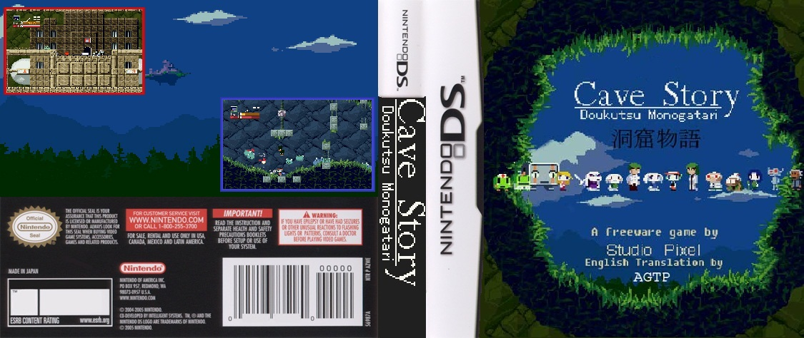 cave story ds (fake)