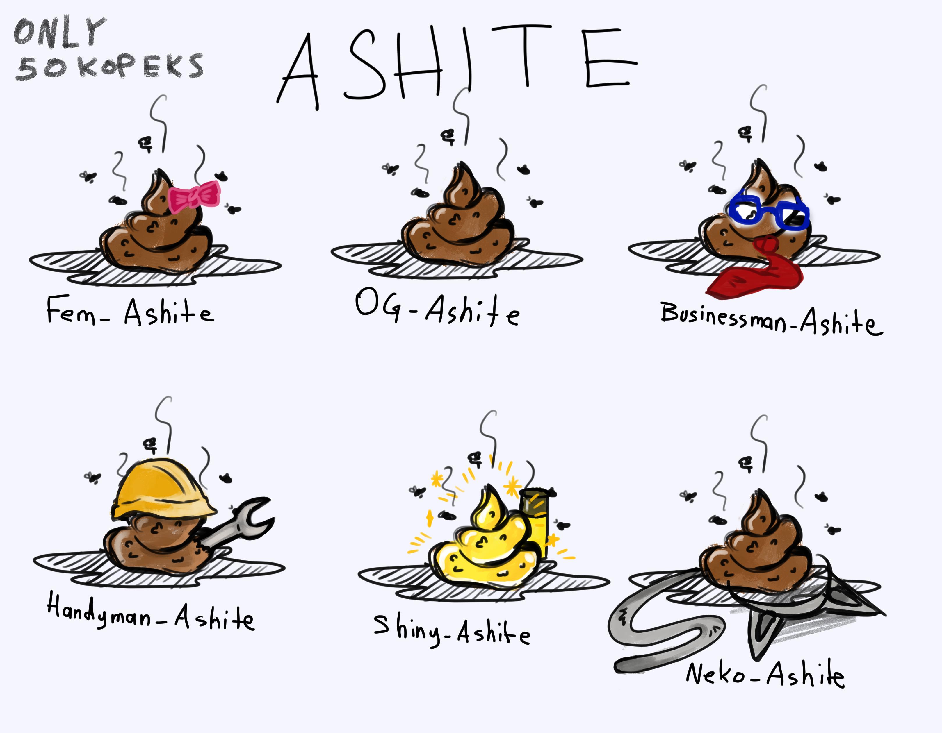 Adoptables Ashite