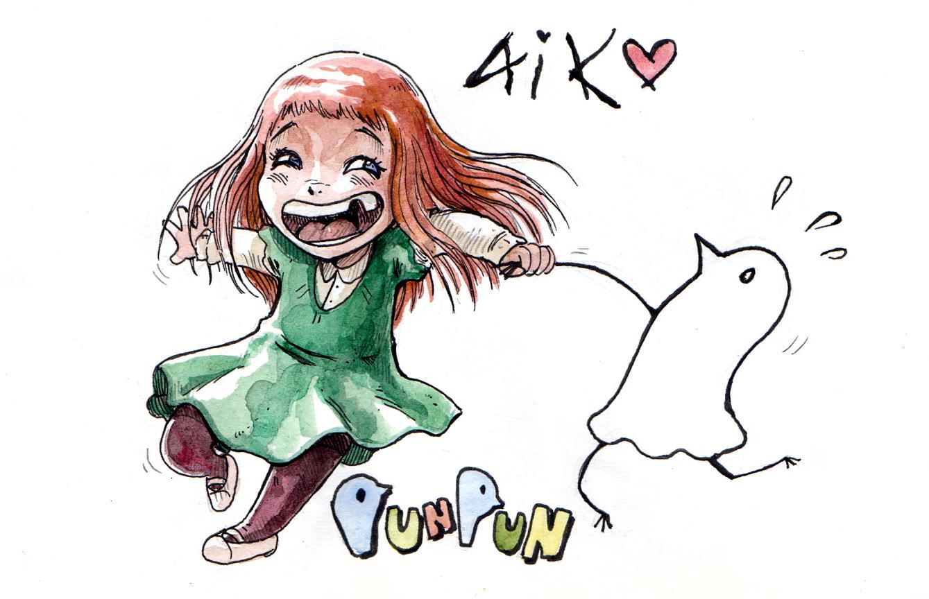Punpun and Aiko Kids