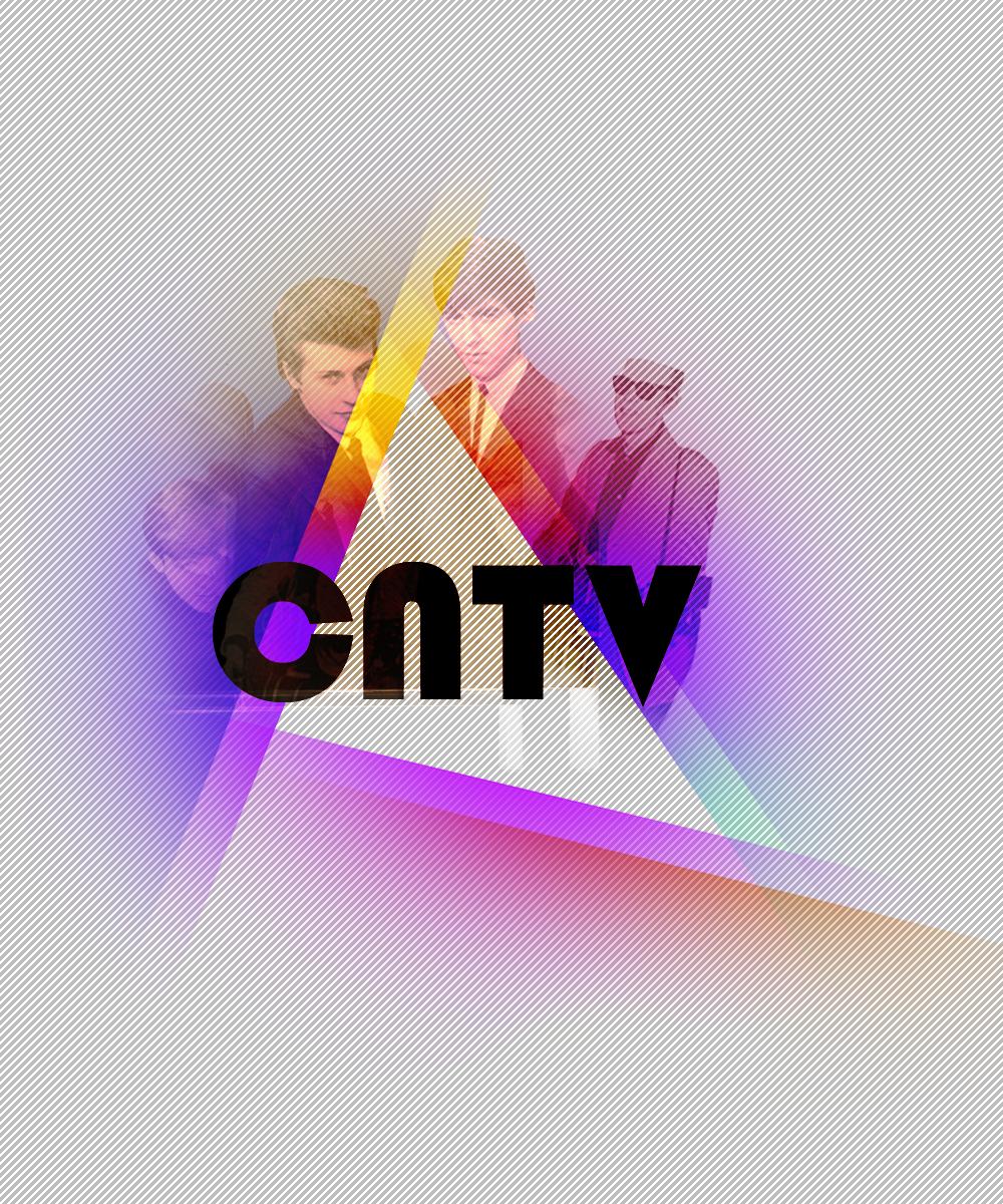 CN Thing