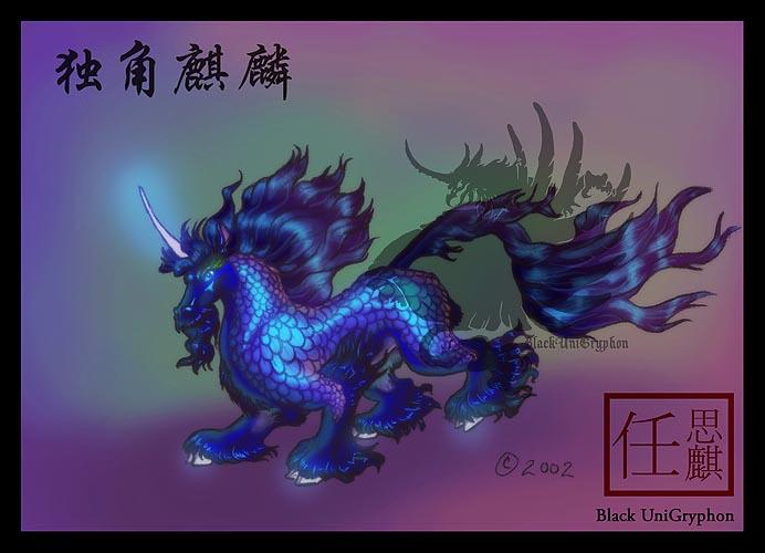 Blue Dujiao Qilin