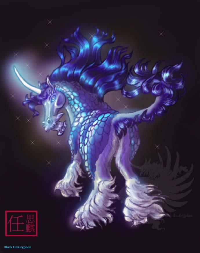 Blue Qilin Backside