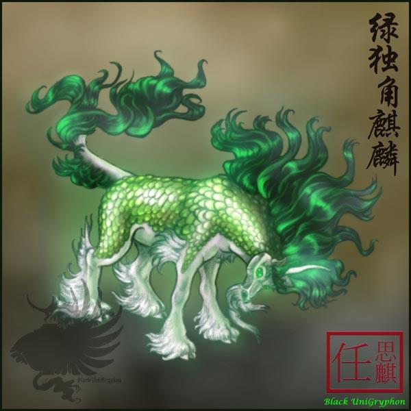 Green Dujiao Qilin