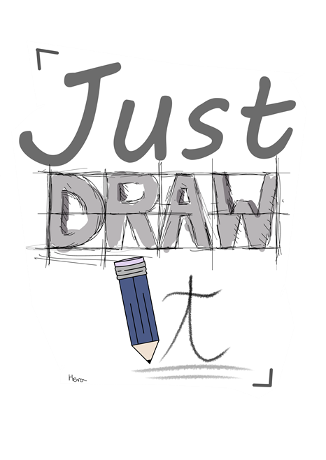 Just Draw It