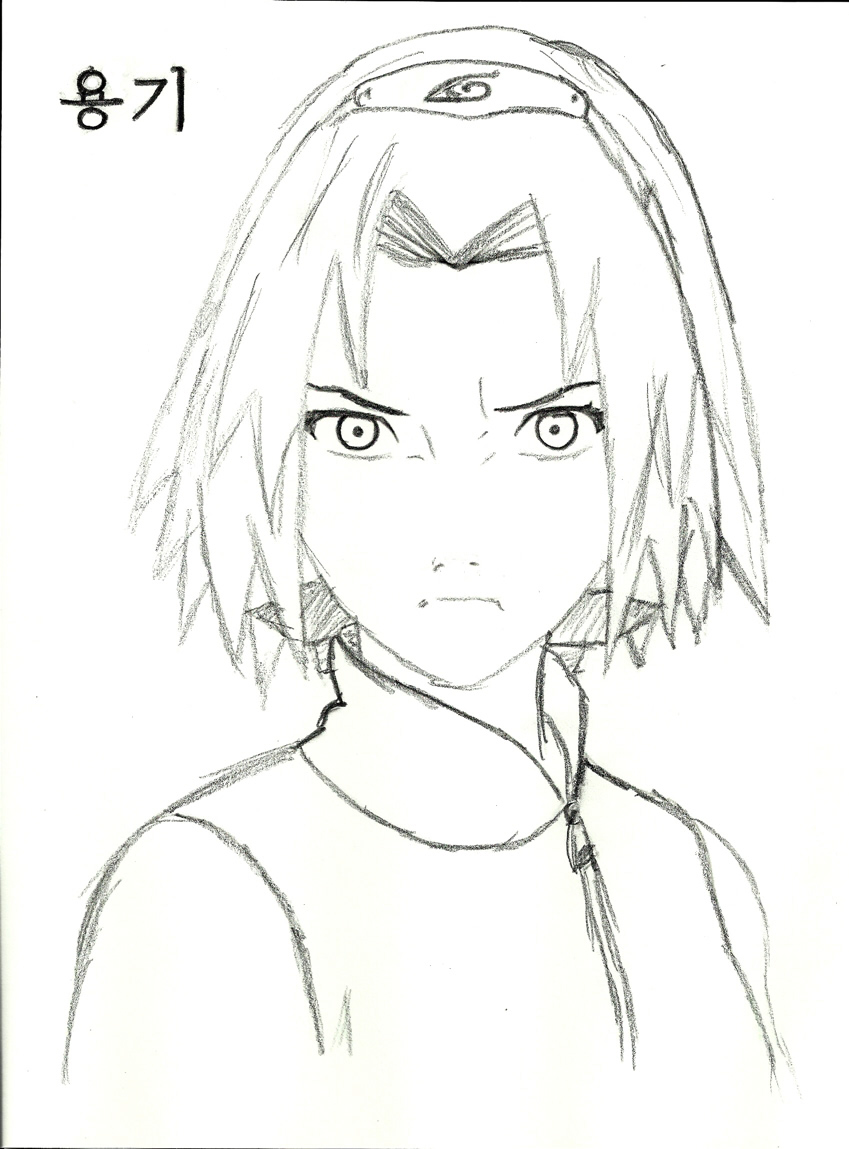 Sakura (Courage)