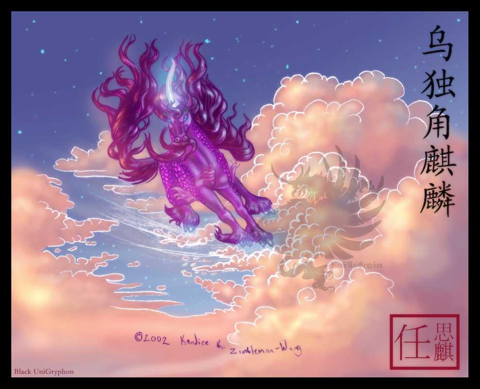 Cloud Frollicking Dujiao Qilin