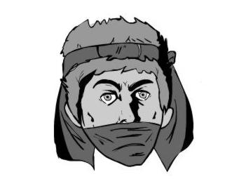 Ninja Guy.