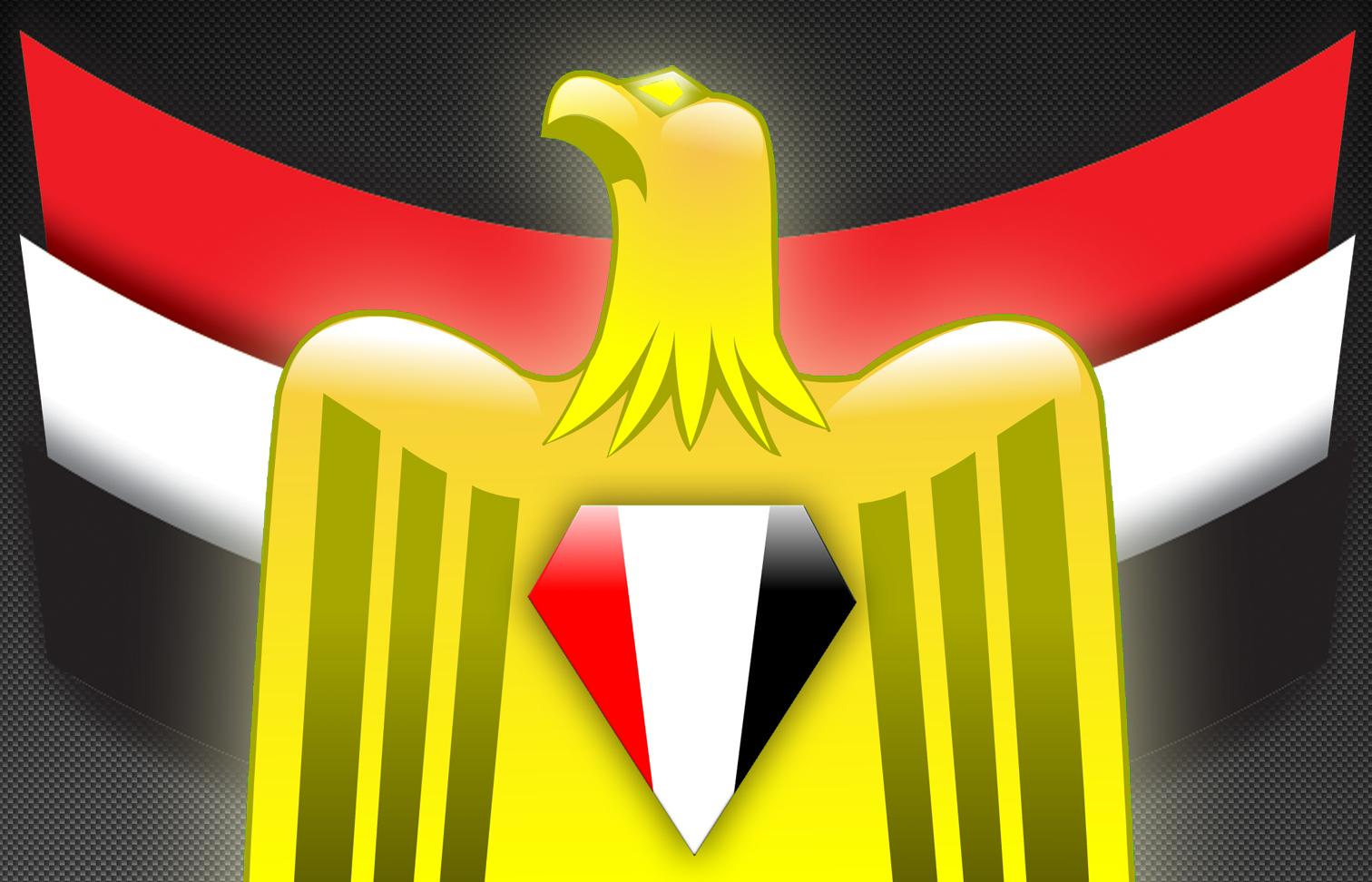 Egypt's Pride