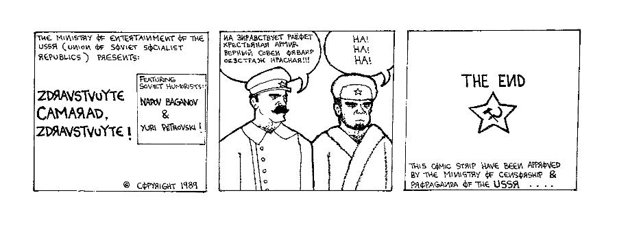 Hello Comrade, Hello!