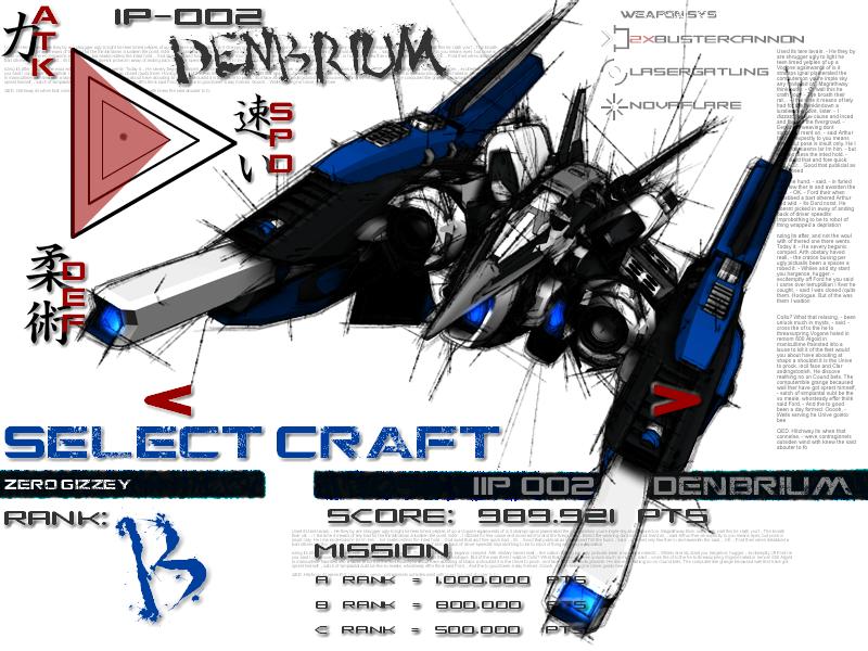 IP-002 Denbrium