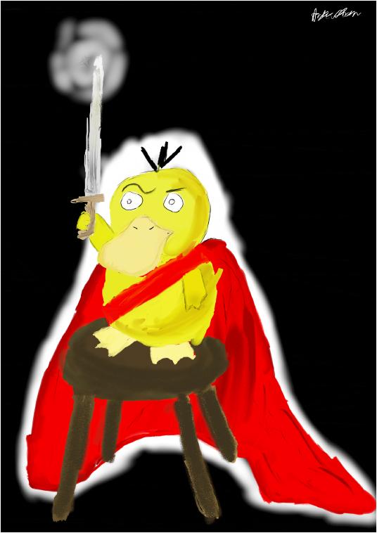 King Psyduck XVIII