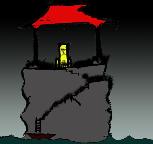 Sea shrine