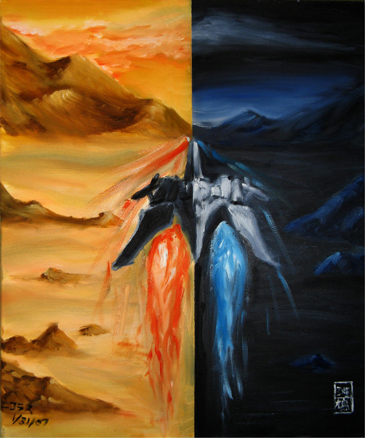 Duality - Ikaruga