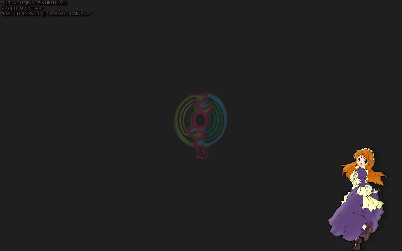 Asahina Mikuru Desktop
