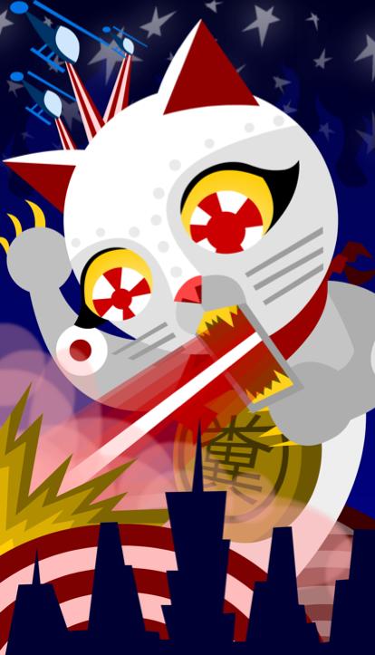 Oshiyari Neko