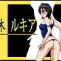 Kuchiki Rukia Wallpaper