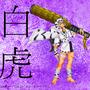 Byakko by shinkakakumei