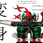 Kamen Rider Ichigo Nigo by shinkakakumei
