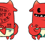 Lil' Devil by Taiso