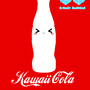 Kawaii Cola by ErnestDesigns