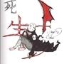 Shikatsu by Ramatsu