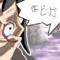 Homura looks uncomfortable