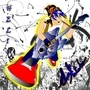 anime rock by bluewolfen