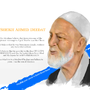 Sheikh Ahmed Deedat by akoRn