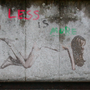 Less is More by Sunraw