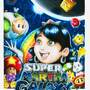 Super Martha Galaxy by 4TAKEN