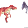 Fakesaurs by Tomycase