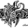 Doodle by FalafelArmadillo