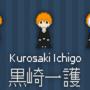 Kurosaki Ichigo by TechnoWolf99